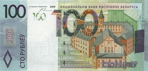 PLN 200,000 - that is the amount of a loan from Tiges Bank